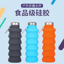 新款便携式硅胶折叠杯500ml创意骑行运动水壶定制户外可伸缩杯子