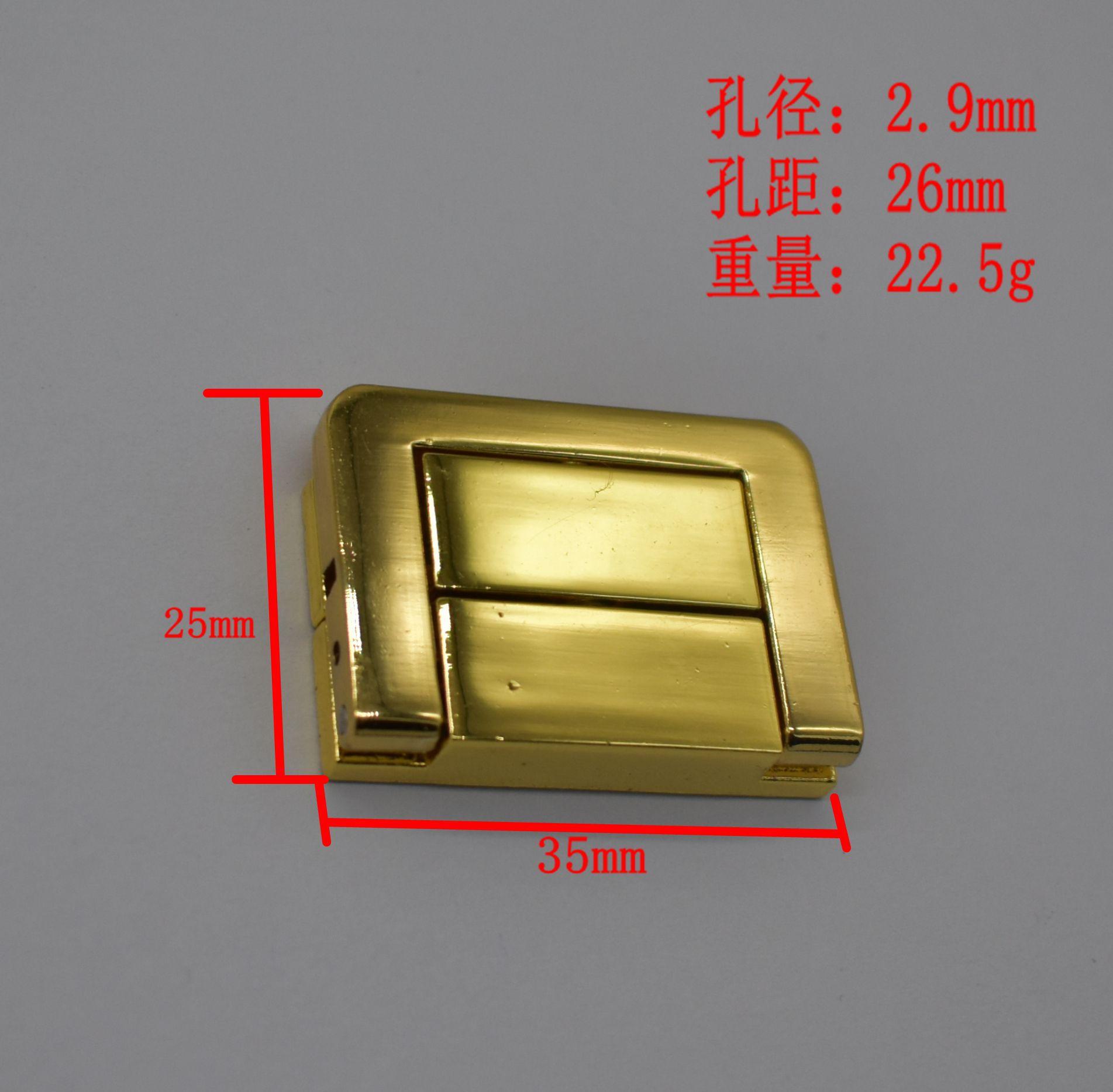 现货直销 圆角四方锁(有缺口) 小四方锁 木盒锁扣 首饰盒锁扣