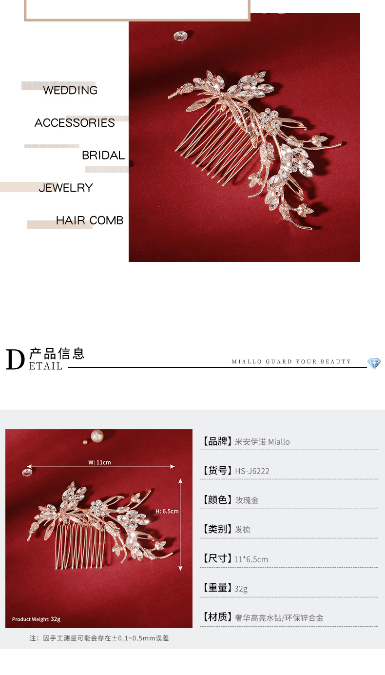 Fashion rose gold branches diamond-studded high-end hair comb wholesale NHHS256509