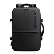 2020新款扩容户外旅行背包大容量双肩包男跨境热销时尚旅游登山包
