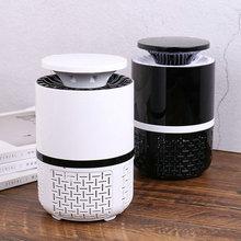 光催化仿生吸入式LED物理灭蚊捕蚊灯家用卧室静音电子灭蚊驱蚊器
