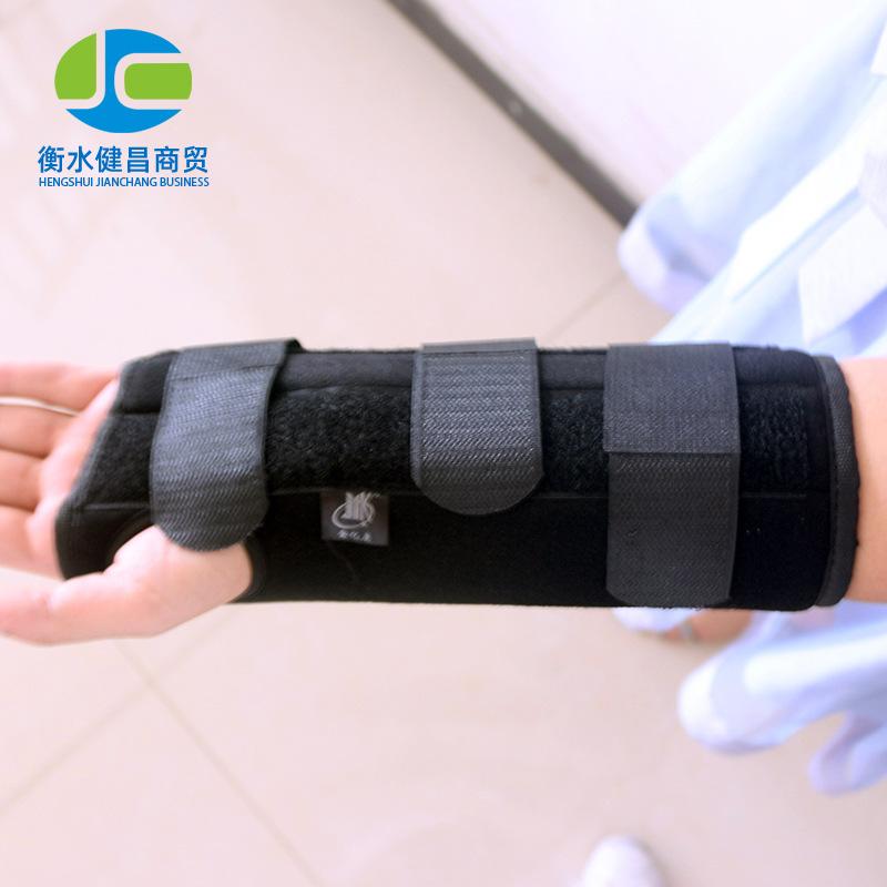 腕部固定支具 手腕骨折固定带 腕骨固定套手支具 厂家生产