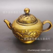 仿古純銅鴛鴦戲水壺家居客廳擺件黃銅古玩收藏茶壺水壺工藝品