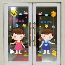 中式房屋門店潮流玻璃柜窗戶貼紙公仔貼紙卡通貼墻卡通玻璃貼后窗
