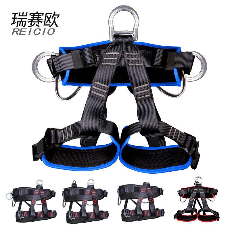 登山安全带腰带攀岩半身高空作业腰带安全带救援全身式安全带