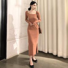 方領連衣裙女2020年秋季復古輕熟風修身顯瘦針織打底長款開叉裙子