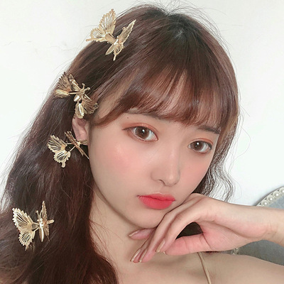 2pcs Moving butterfly hairpin fairy barrette Mori series metal hairpin super fairy with versatile bangs side clip headdress