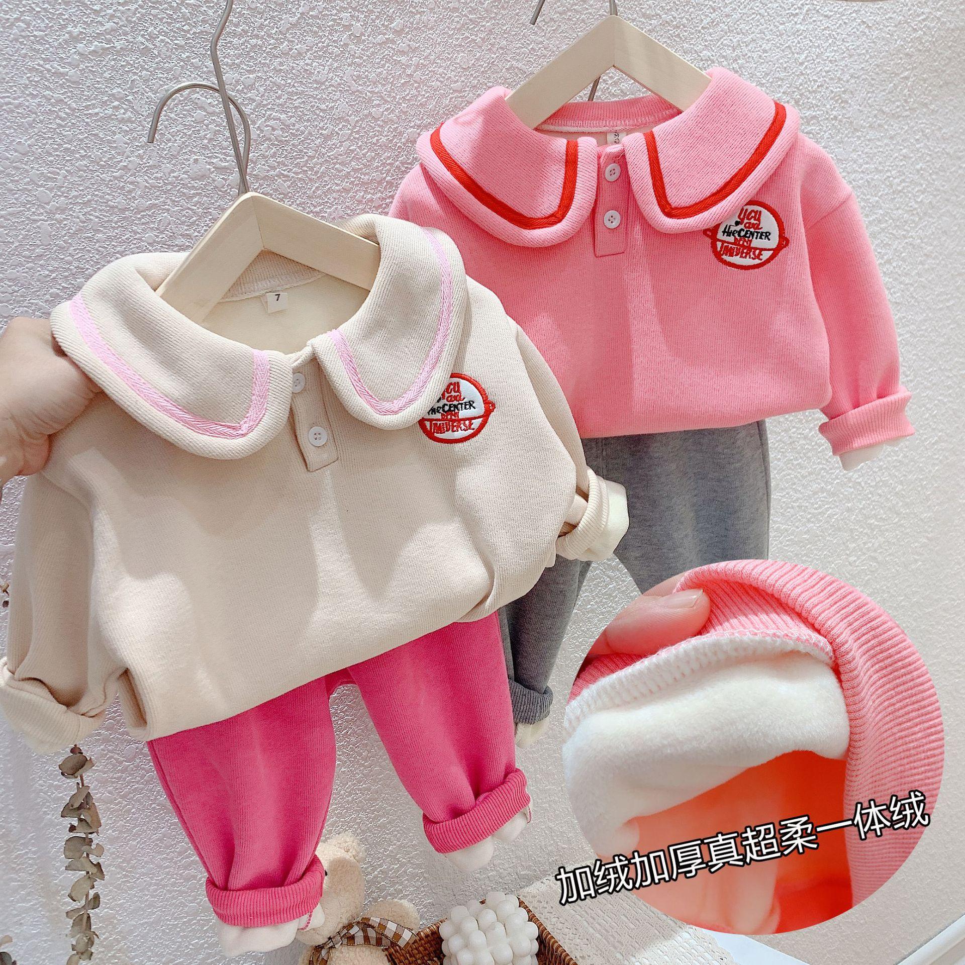 包邮女童秋冬装韩版运动套装儿童洋气两件套贴布翻领学院风卫衣