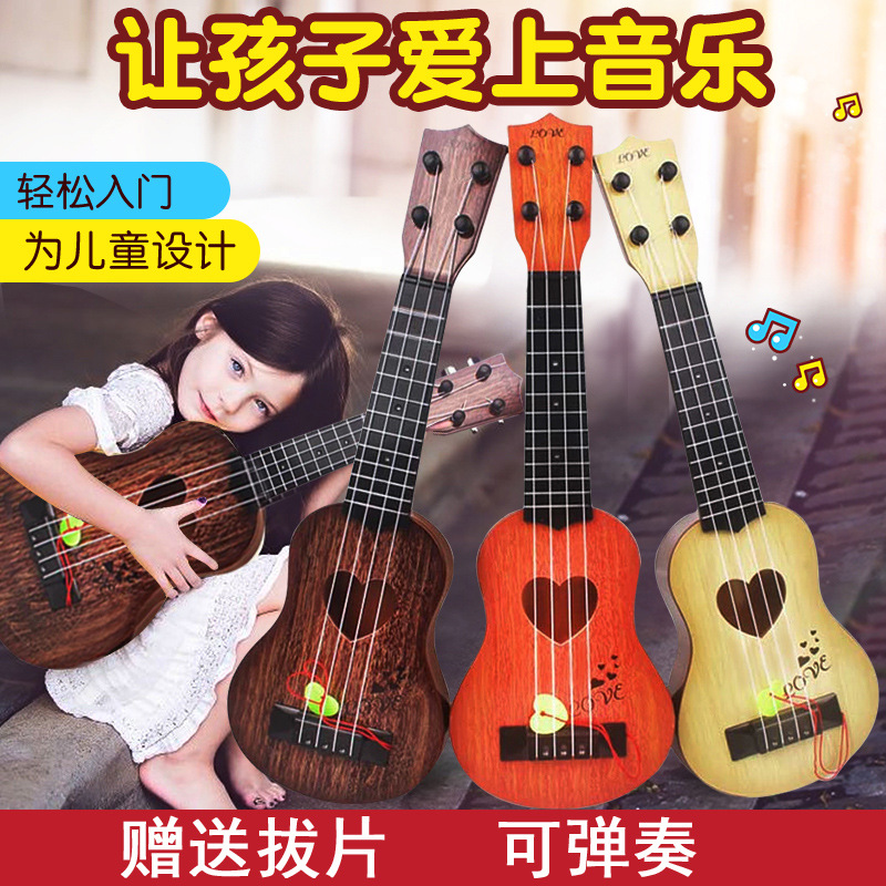厂家直销仿真尤克里里儿童仿真吉他可弹奏启蒙益智乐器音乐玩具