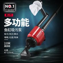 美国NO1鱼缸换水器自动电动水族箱吸便器吸水洗沙吸鱼粪器抽水泵