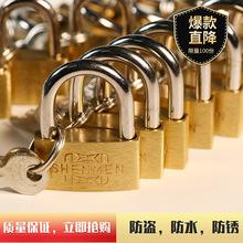 铜挂锁抽屉柜子箱包锁 单开锁20MM,25MM,30MM薄型四方小铜锁