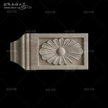 东阳木雕 角花木雕中式 仿古门窗木花 欧式雕花贴花  一件代发