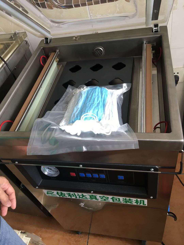 食品真空包装机_一次性口罩真空封口机单室食品真空包装机n95口罩