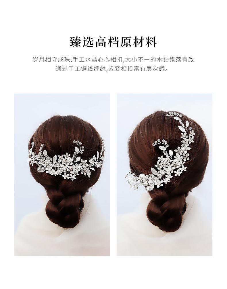 wedding jewelry elegant bride headdress copper flower hand-inserted costume plate hair comb wholesale nihaojewelry NHHS229705