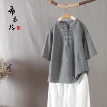 布衣格复古风盘扣立领套头条纹衬衫女装夏季新款文艺短袖棉麻衬衣