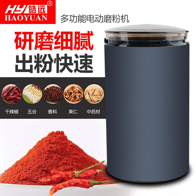 مبيعات المصنع مباشرة ، مطحنة كهربائية ، مطحنة جافة ، مطحنة القهوة بالأدوية العشبية الصينية ، دعم الوكيل ، انخفاض الشحن