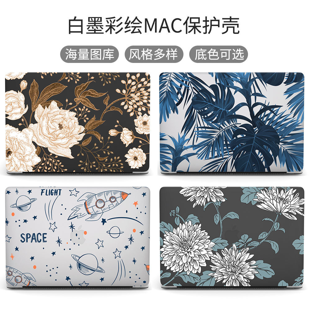 Suitable for Apple notebook protective s...