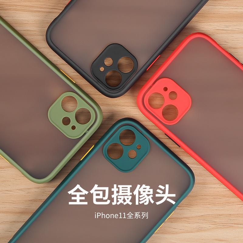 适用苹果12手机壳 iPhone11/mini/Max/7/X/XR/8磨砂套13Pro撞色13