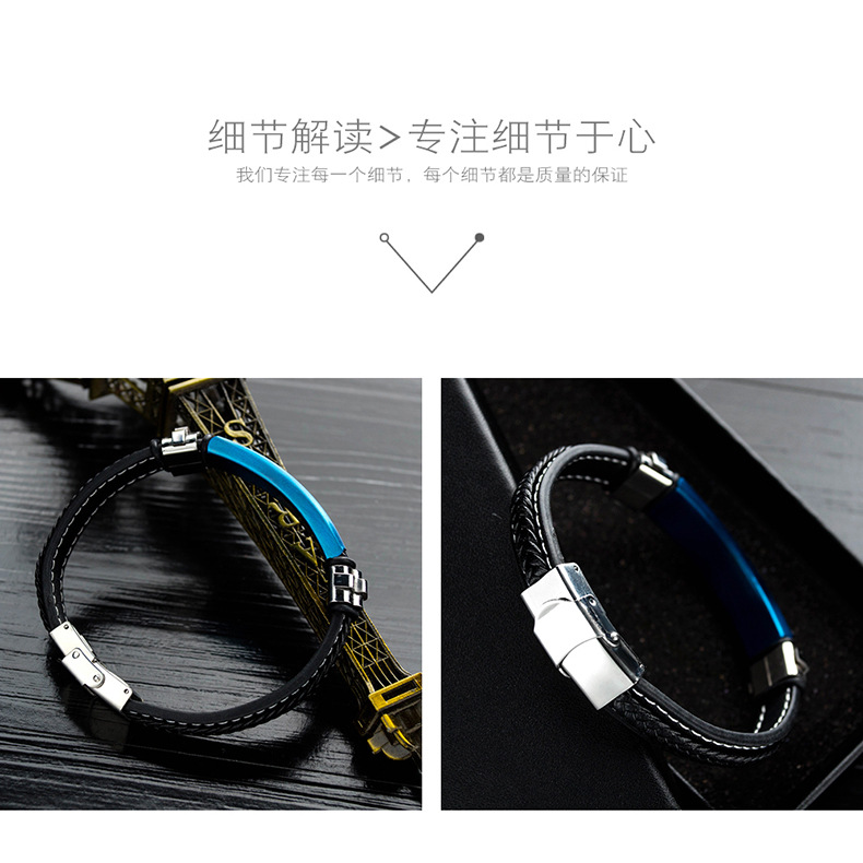 Fashion Simple Leather Titanium Steel Bracelet Men's Retro Stainless Steel Bangle NHOP203710