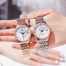 適用于2019新款手表女士全自動機械表鑲鉆簡約日歷情人禮物腕表