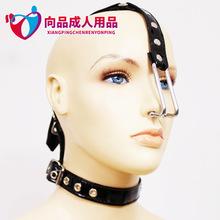 另類男女游戲捆綁sm情趣用品 連頸套脖套加趣味鼻鉤鼻勾玩具組合