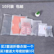劉濤同款旅行防水收納袋套裝旅游衣服整理密封袋衣物行李箱收納包