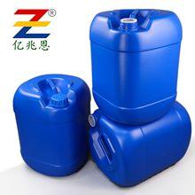 25L塑料化工桶 农化工包装塑料桶 洗蜡水桶 塑料罐包装容器定制
