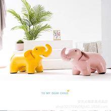 创意时尚儿童节日礼物 动物大象穿换鞋凳矮凳椅子沙发装饰摆件