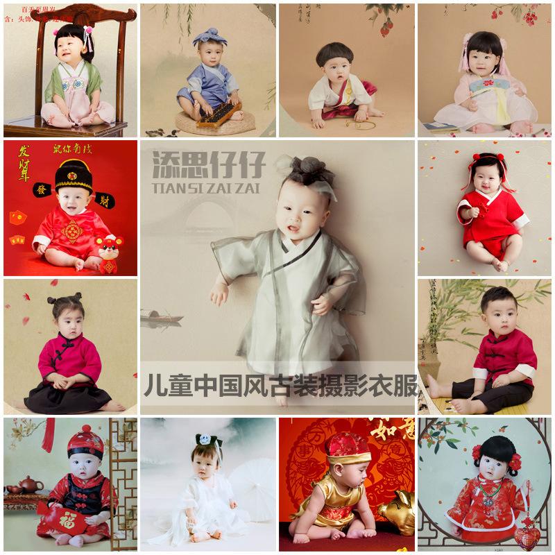 20风古装儿童摄影服装影楼百天男孩宝宝拍照服装艺术照摄影服