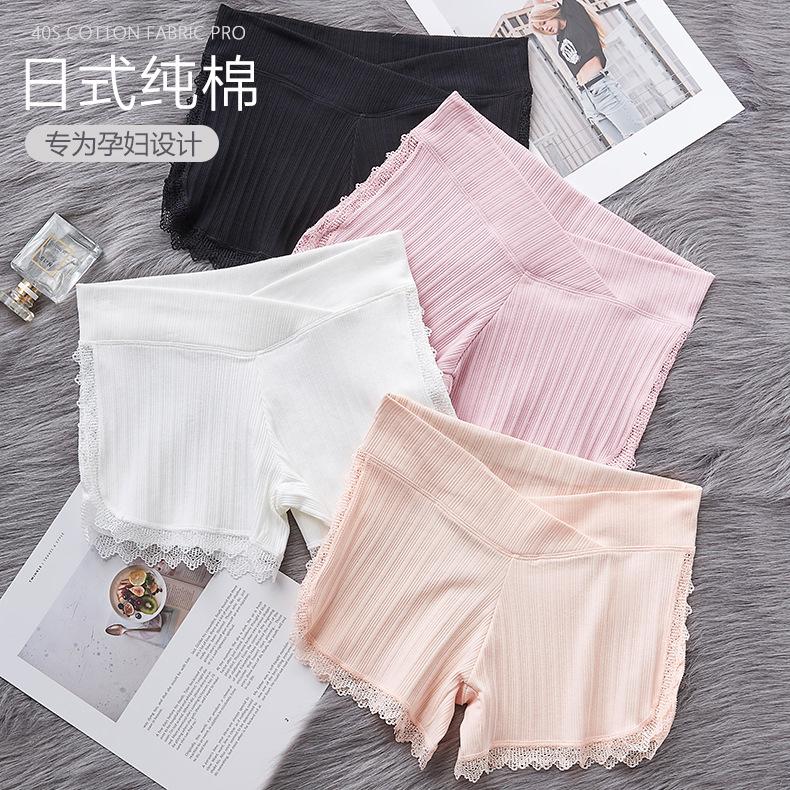 2020新款孕妇安全裤防走光女夏季薄款怀孕期托腹打底裤外穿短裤子