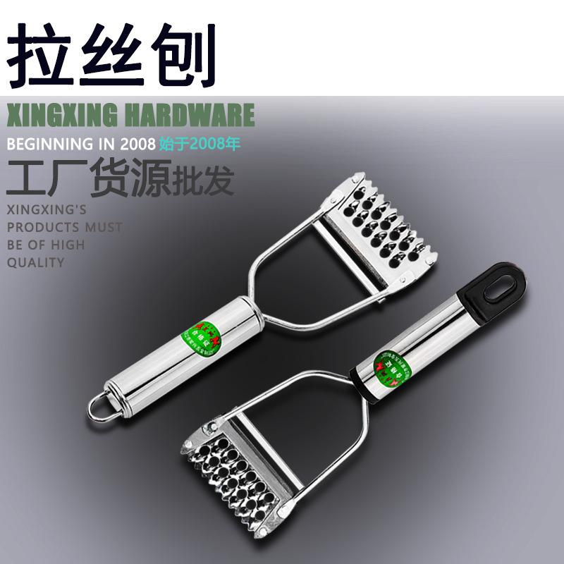 中国传统厨房工具2元店货源拉丝刨鱼鳞刨瓜果刨多功能刨刀