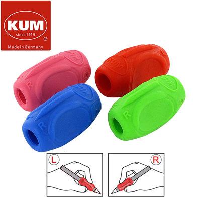 货源德国KUM库姆Sattler Grip人体工程学缓冲力左右手环保柔软握笔器批发