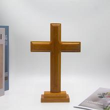 专业定制桦木木制工艺品  挂饰 十字架 抽象木质工艺品厂家直销