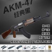 仁祥ak47三代电动连发水弹抢可改装发射绝地吃鸡真成人求生玩具枪