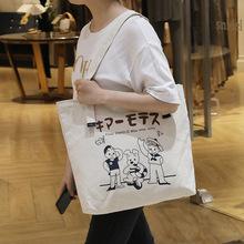 新款潮帆布包女单肩包卡通动漫拉链大容量学生手提袋布袋购物袋