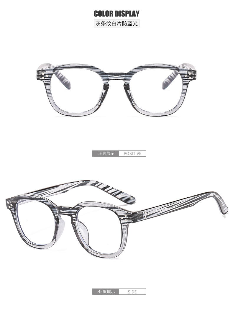 new retro midin frame light glasses NHBA311578