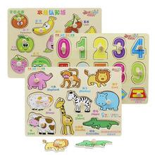 全新認知板三件套組合動物數字字母水果交通益智早教玩具森制批發