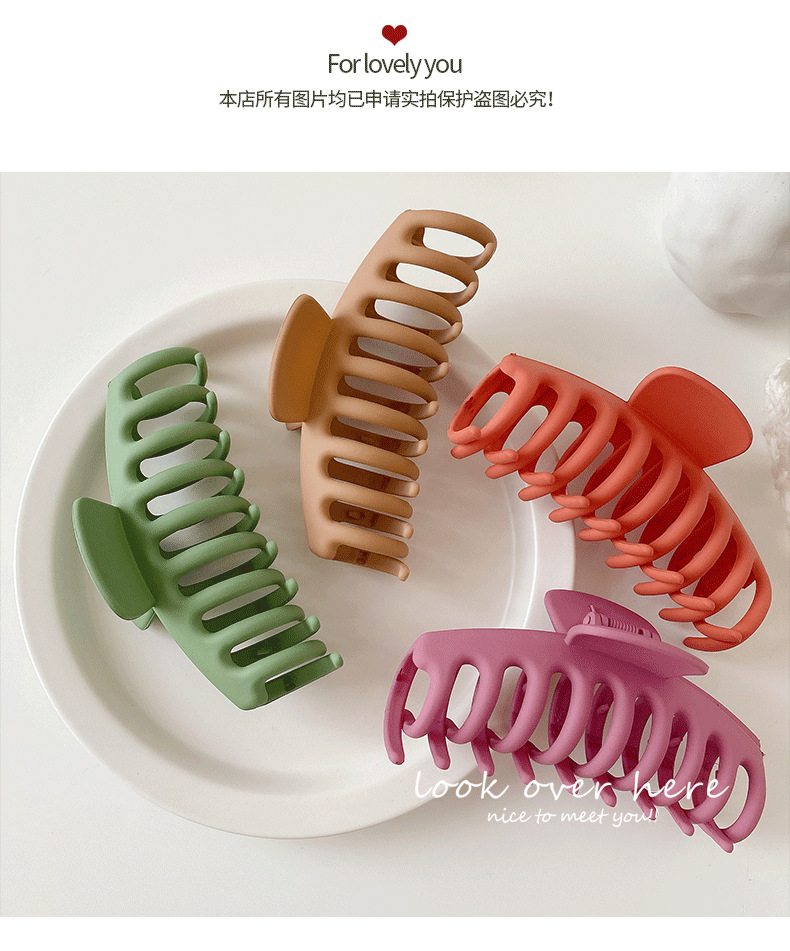 Korea large bathing simple  hair clip  wholesale NHCQ247379