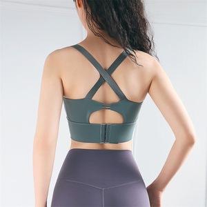 Yoga exercise bra for women fitness bra running shockproof Yoga bra
