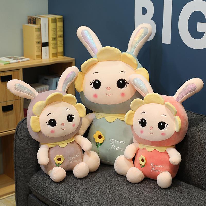 可爱太阳花兔子公仔毛绒玩具卡通超萌布娃娃兔子玩偶女生生日礼物
