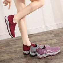20年新款潮流百搭休闲鞋袜子鞋防滑软底散步鞋透气飞织运动鞋女鞋