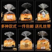 大吐司袋450克吐司面包包装袋烘焙包装透明蛋卷麻花干点包装袋子