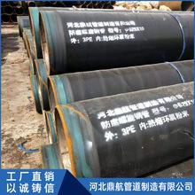 Q235螺旋焊管生產廠 3pe防腐螺旋鋼管 DN600大口徑3pe螺旋管價格