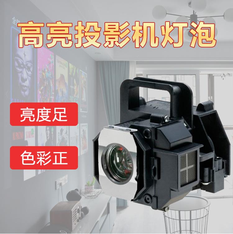 适用东芝 TOSHIBA投影机/仪灯泡TLP-WX2200/TLP-X3000C/TLPLW12