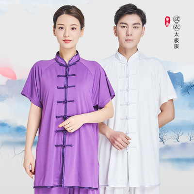 Short sleeve tai chi clothing kung fu uniforms for men and women martial arts training suit outdoor morning exercise suit