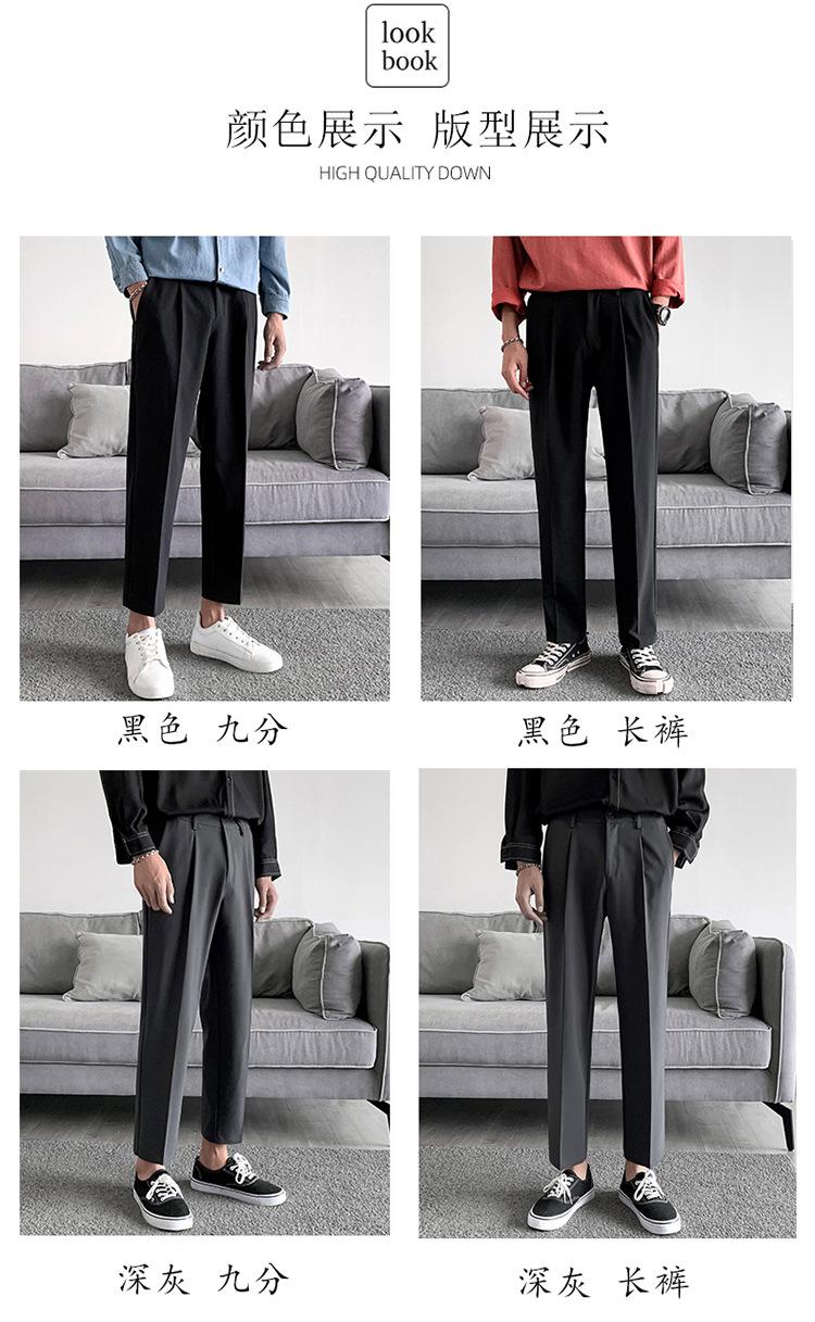 九分西褲-拷貝_03.jpg