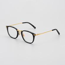 日本手工制作眼镜方框复古文艺纯钛超轻男女款增永可配近视镜