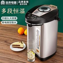 新品容聲電熱燒水壺全自動家用電熱水瓶保溫一體智能恒溫5L大容量