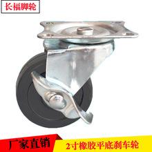 2寸轉向橡膠輪小推車腳輪搬家拉車萬象輪購物車拉桿箱輪
