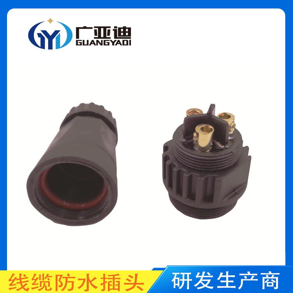 广亚迪GYDM25大概率系列防水连接器_厂家直销防水公母插头线